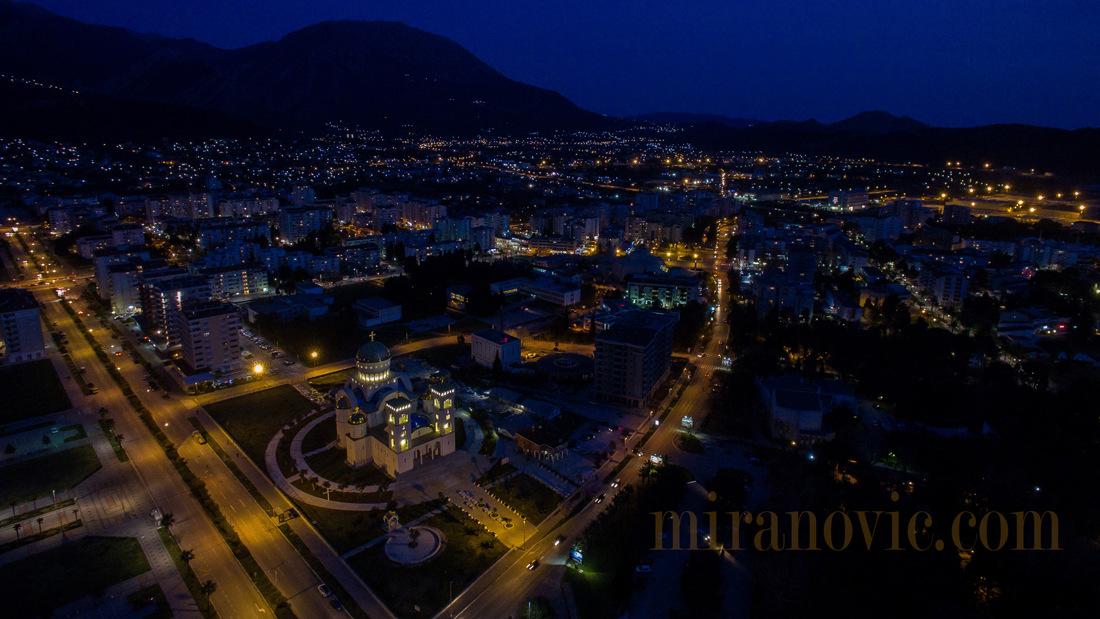 Город Бар, Шушань